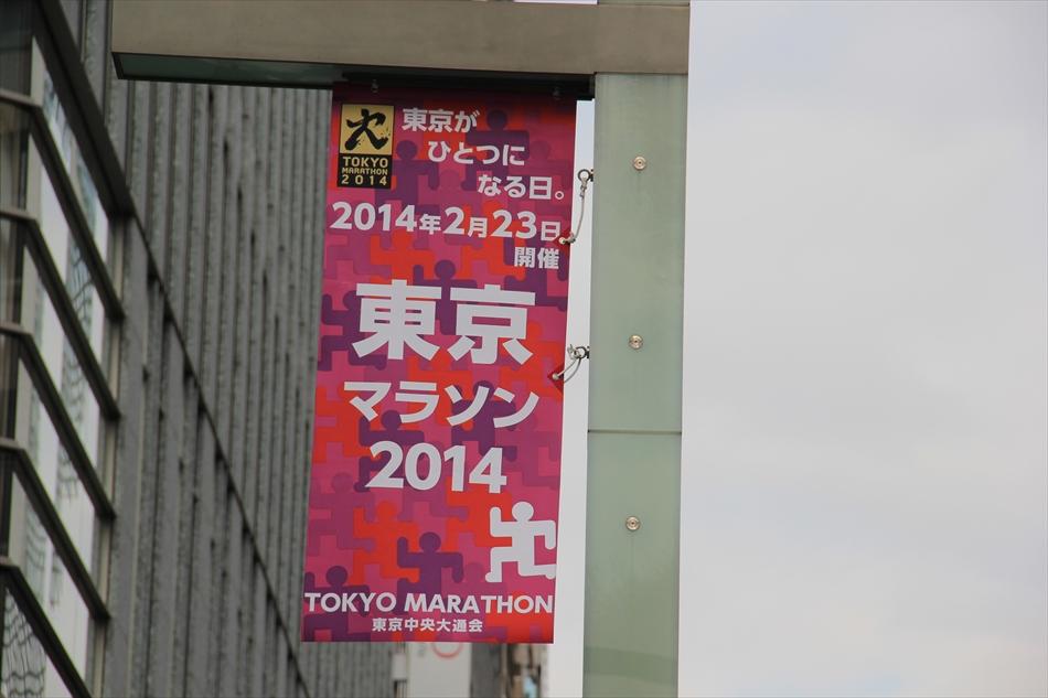 東京マラソンの賞金はいくら?ボーナスと副賞もある!?