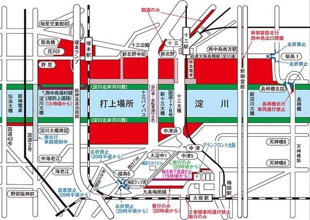 淀川 花火 大会 打ち上げ 場所