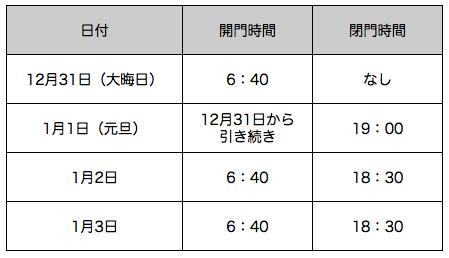 %e6%98%8e%e6%b2%bb%e7%a5%9e%e5%ae%ae