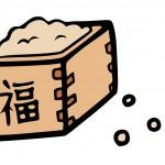 成田山の節分2015!ゲストや穴場スポットをチェック!