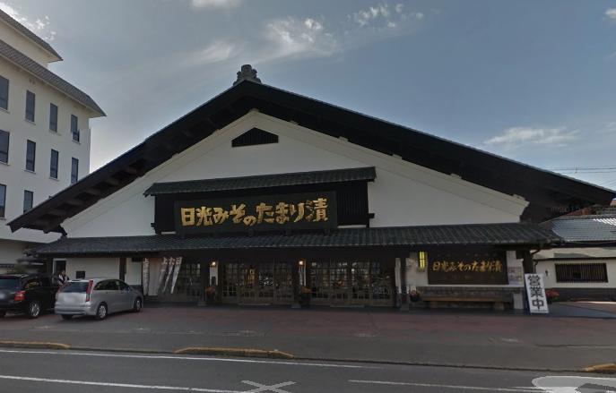 上澤梅太郎商店_-_Google_マップ