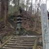 【日光滝尾神社】ガイドにのらない最強パワースポット!