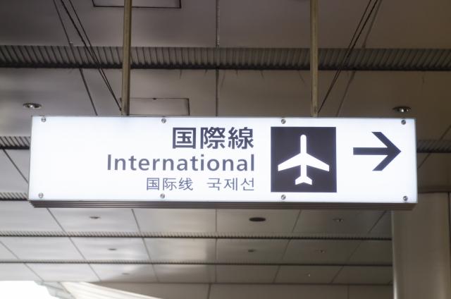 ドットマネー⇒メトロポイント交換手順を解説!毎月12日がポイント!
