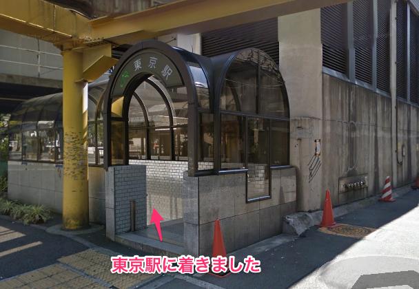 千代田区__東京都_-_Google_マップ 3