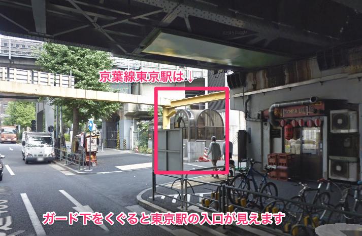 都道406号線_-_Google_マップ
