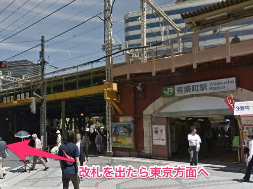 千代田区__東京都_-_Google_マップ