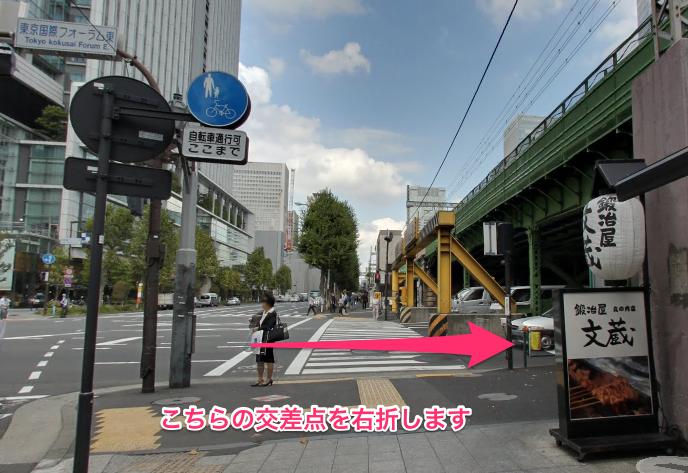 鍛冶屋_文蔵_丸の内国際フォーラム前店_-_Google_マップ