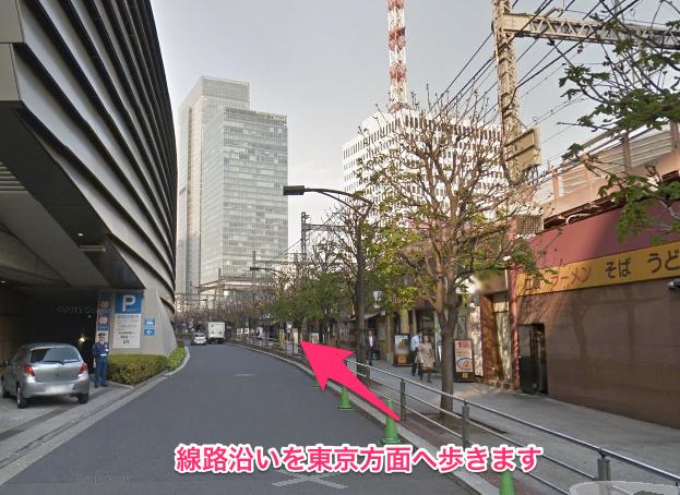 千代田区__東京都_-_Google_マップ 2