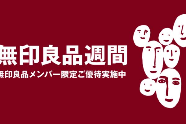 【最新版】節約マニアがおすすめする格安SIM3社!料金大幅削減!