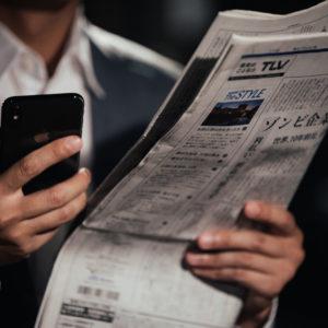 【就活生必見】日本経済新聞を無料でスマホで読む裏ワザ!